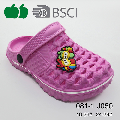 child eva clog shoes