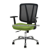 T-081A vente chaude et nouvelles chaises de bureau à bascule modernes
