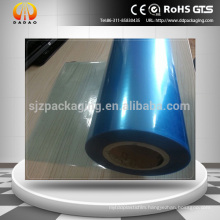12micron PET /40micron CPP Composite Film / Medical packaging film