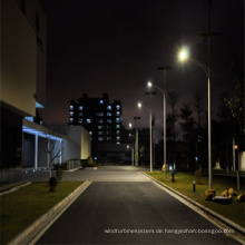 Wind Solar Hybrid-Straßenbeleuchtung