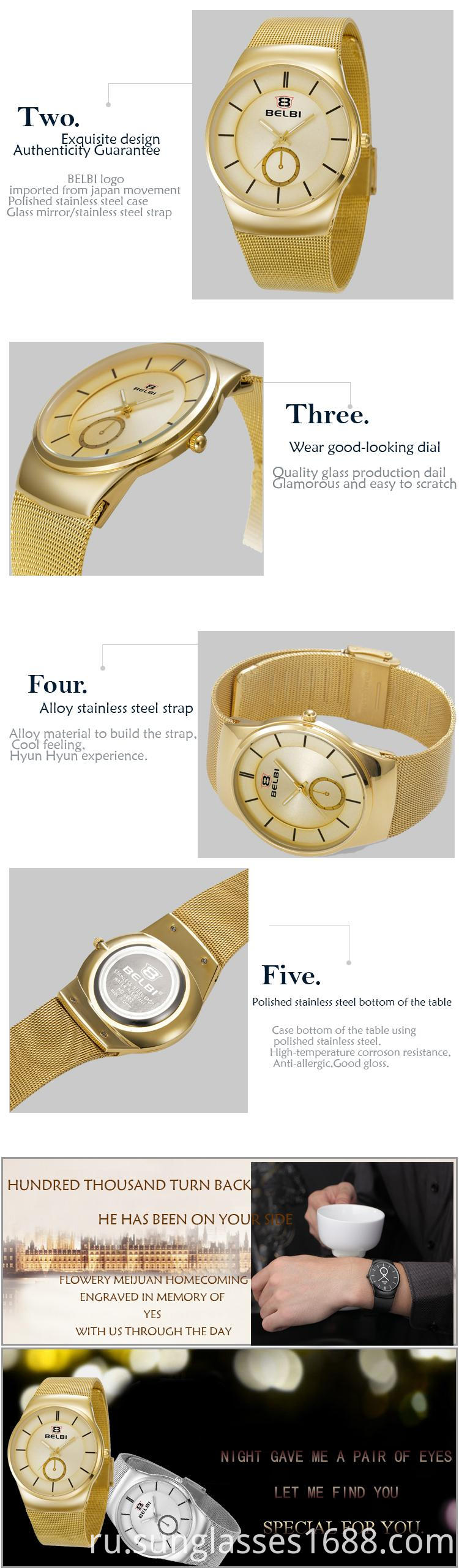 Casual Fashion Female Watch