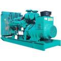 2300kw de doble generador de combustible conjunto con motor Yuchai