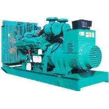 Conjunto de gerador de combustível duplo de 2300kw com motor Yuchai