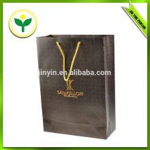 free sample paper bag