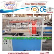 Пластиковые ПВХ труб машина линии с CE сертификаты ISO