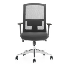 hot sales ergonomic seat mesh office chair executive office chair