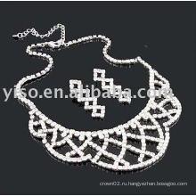 Bridal ювелирные изделия, комплект ювелирных изделий rhinestone, ювелирные изделия венчания