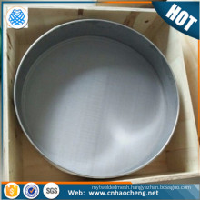 250 280 mesh stainless steel sieve for soil lab