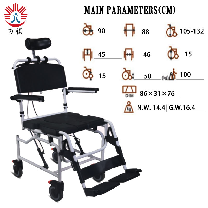 Commode Wheelchair Specification