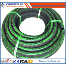 2016 Hot Sale Flexible Rubber Water Discharge Hose