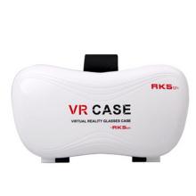 2016 Hot Sale Vr Box ABC Plastic Blue Red 3D Glasses