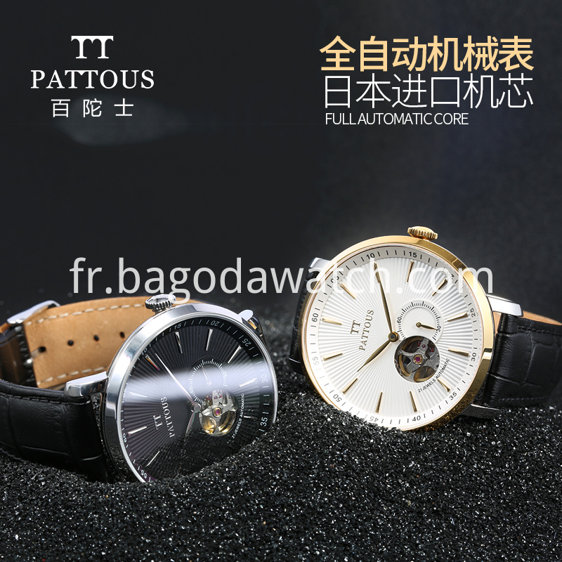 Sport Automatic Watch