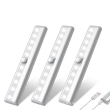 10LED USB Rechargeable Under Cabinet Motion Sensor Light