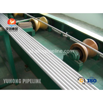 S32205 Duplex Stainless Steel tabung paduan 2205