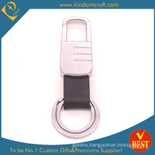 China High Quality Customized Fashion Pretty Leather Key Chain with Iron Parts