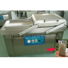 Shandong Xier Automatic beans Vacuum packing Machine