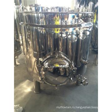 Оборудование для пивоварения из нержавеющей стали Mush Tun с люком