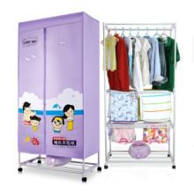 Secadora de ropa cuadrada / Secador de ropa portátil (HF-F14BT)