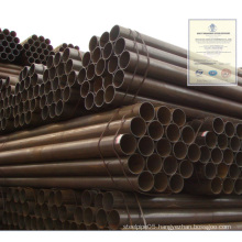 Hot Dipped ERW Pipe (BS 1387)