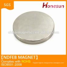 china mmm 100 mmm Super Magnetic Force N52 Neodymium Magnets