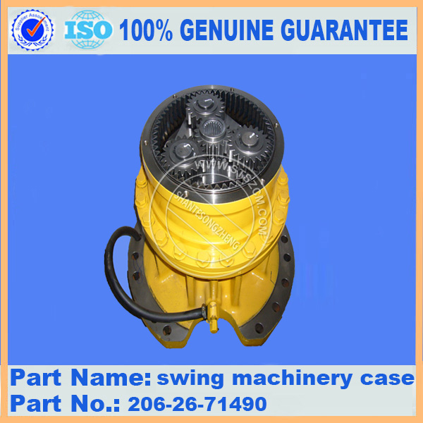 Pc220 7 Swing Machinery Case 206 26 71490