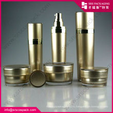 Китай Новое прибытие Bottom Цена Конус Форма крем Jar, косметические банки крем