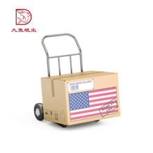 Top qualidade personalizado impresso caixas de papelão ondulado para o transporte