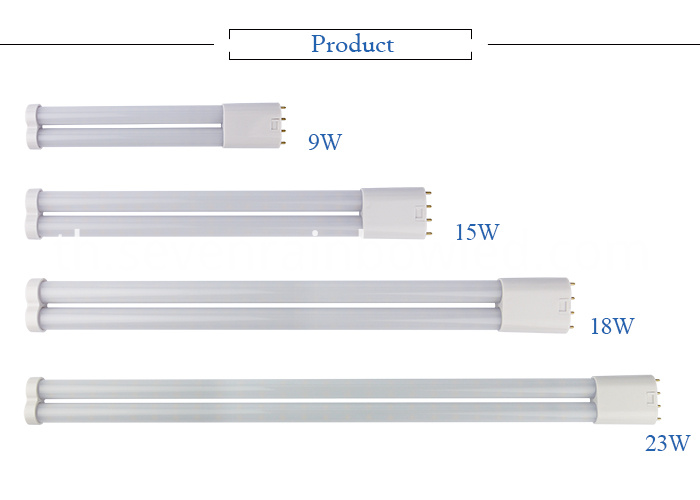 UL CE approved LED 2G11 tube light