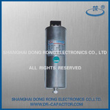 440v 13kVar compensation power capacitor