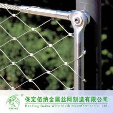 Venda quente de aço inoxidável wrie rope mesh rede
