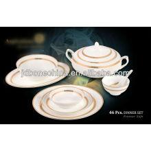 46 столовых принадлежностей столовой посуды из тонкой кости