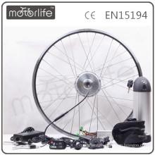 MOTORLIFE/OEM и се 36В 250вт горячая электрический велосипед преобразования комплект с датчиком скорости