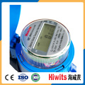 Low Price Cast Iron Class B Multi Jet Remote Reading Digital Water Meter