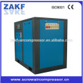 Air compressor machine prices for 18.5KW 25HP screw air compressor