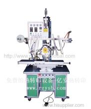 Flat And Round Surface Heat Press Printing Machine