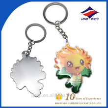 Hot Sell Custom Metal Anime Keychain for School Students