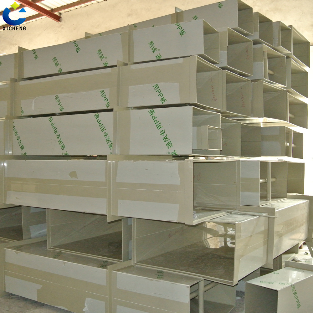 ventilated square tubes