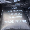 Carbon Black N220 N330 For Rubber Products