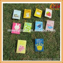 Самые лучшие в мире продукты различных видов поздравительных открыток, свадебная открытка