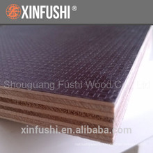 Anti Slip Film Faced Plywood For Stage