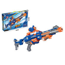 Пластмассовая пистолет-пулемет с инфракрасным светом (H9805002)