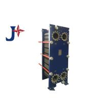 Échangeur de chaleur à plaques Alfa Laval M20 à haut rendement pour le transfert de chaleur des médias de chauffage et de refroidissement