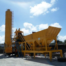 Mobile Concrete Mixing Plant (YHZD-35)