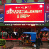 Outdoor LED Video Screen, Installed on One Building Wall for AdvertisingNew