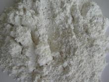 Высокая белизна каолиновые глины для бумаги (K-019)