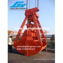 Efficient Grab for bulk chemical fertilizer loading and unloading