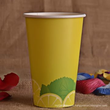 Disposable Customized Paper Cups with Lid