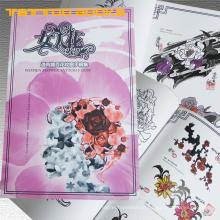2015 livro de design de tatuagem