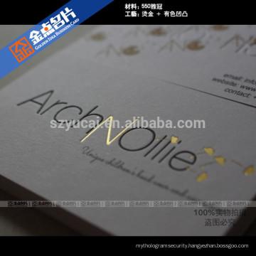 Offset printing letterpress online visiting card maker