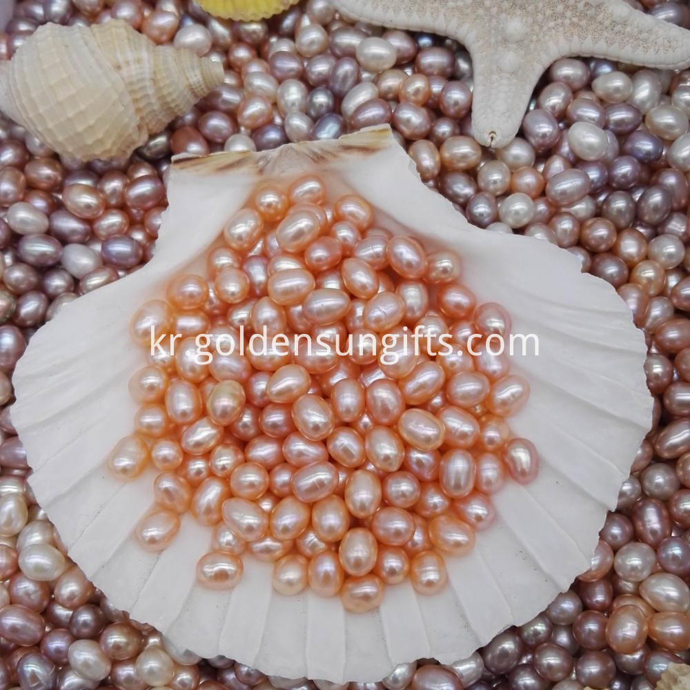 Freshwater Cultured Pearl Beads